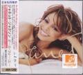 JANET JACKSON All For You JAPAN CD w/Bonus Track