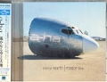 A-HA Minor Earth Major Sky JAPAN CD w/Bonus Track
