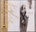 KYLIE MINOGUE Word Is Out JAPAN CD5 w/12