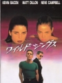 WILD THINGS Original JAPAN Movie Program NEVE CAMPBELL MATT DILLON
