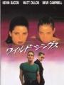 WILD THINGS Original JAPAN Movie Program NEVE CAMPBELL MATT DILLON