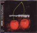 GARBAGE Androgyny JAPAN CD5