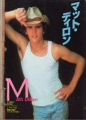 MATT DILLON Deluxe Color Cine Album JAPAN Picture Book