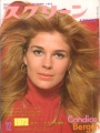 CANDICE BERGEN Screen (12/72) JAPAN Magazine