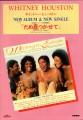 WHITNEY HOUSTON Waiting To Exhale JAPAN CD Advance Leaflet