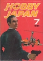 JAMES BOND 007 Hobby Japan JAPAN Magazine  SEAN CONNERY