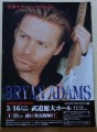 BRYAN ADAMS 18 Til I Die 1997 JAPAN Promo Tour Big Flyer