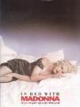 MADONNA In Bed With Madonna JAPAN Original Souvenir Program
