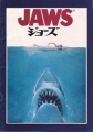 JAWS Original JAPAN Movie Program ROY SCHEIDER ROBERT SHAW