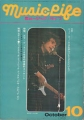 BOB DYLAN Music Life (10/69) JAPAN Magazine