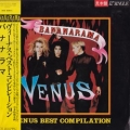 BANANARAMA Venus Best Compilation JAPAN 12