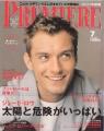 JUDE LAW Premiere (7/00) JAPAN Magazine