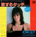 JOAN JETT & THE BLACKHEARTS Do You Wanna Touch Me JAPAN 7