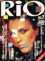DEAD OR ALIVE Rio (7/85) JAPAN Magazine