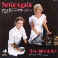 AGNETHA FALTSKOG & TOMAS LEDIN Never Again JAPAN 7