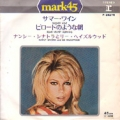 NANCY SINATRA and LEE HAZLEWOOD Summer Wine JAPAN 7