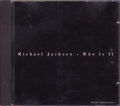 MICHAEL JACKSON Who Is It USA CD5 Promo w/4 Versions