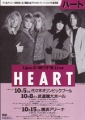 HEART 1990 JAPAN Promo Tour Flyer
