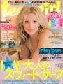 BRITNEY SPEARS Teengirl (8/05) JAPAN Magazine