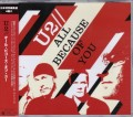 U2 All Because Of You JAPAN CD5 w/4 Tracks