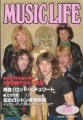 IRON MAIDEN Music Life (6/81) JAPAN Magazine