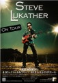 STEVE LUKATHER 2012 JAPAN Promo Tour Flyer