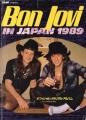 BON JOVI In Japan 1989 JAPAN Picture Book