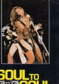 SOUL TO SOUL Original JAPAN Movie Program  TINA TURNER