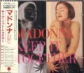 MADONNA Keep It Together b/w Cherish JAPAN CD5 w/ 7 Mixes