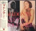 MADONNA Keep It Together b/w Cherish JAPAN CD5 w/ 7 Mixes