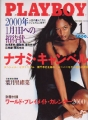 NAOMI CAMPBELL Playboy (1/2000) JAPAN Magazine