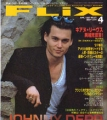 JOHNNY DEPP Flix (4/97) JAPAN Magazine