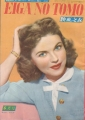 SHIRLEY TEMPLE Eiga No Tomo (5/50) JAPAN Magazine