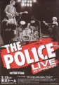 THE POLICE 2008 JAPAN Promo Tour Flyer