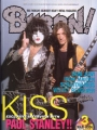 KISS Burrn (3/04) JAPAN Magazine