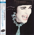 SWING OUT SISTER Breakout JAPAN 12