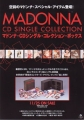 MADONNA Madonna CD Single Collection JAPAN Promo Flyer!!
