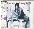 NAOMI CAMPBELL Babywoman JAPAN CD