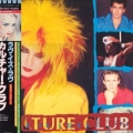 CULTURE CLUB Love Is Love JAPAN LP w/Poster