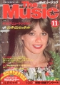 HEART The Music (11/77) JAPAN Magazine