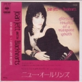 JOAN JETT AND THE BLACKHEARTS New Orleans JAPAN 7