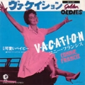 CONNIE FRANCIS Vacation JAPAN 7