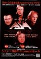 ASIA 2008 JAPAN Tour Flyer