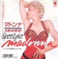 MADONNA Spotlight JAPAN 7