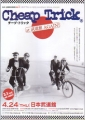 CHEAP TRICK 2008 JAPAN Promo Tour Flyer
