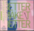 SWING OUT SISTER Better Make It Better JAPAN CD5 w/4 Mixes