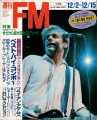 BRYAN ADAMS Weekly FM (12/2-15/85) JAPAN Magazine