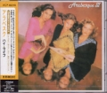 ARABESQUE III Japan CD