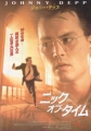 NICK OF TIME JAPAN Promo Movie Flyer JOHNNY DEPP