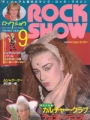 CULTURE CLUB Rock Show (9/84) JAPAN Magazine